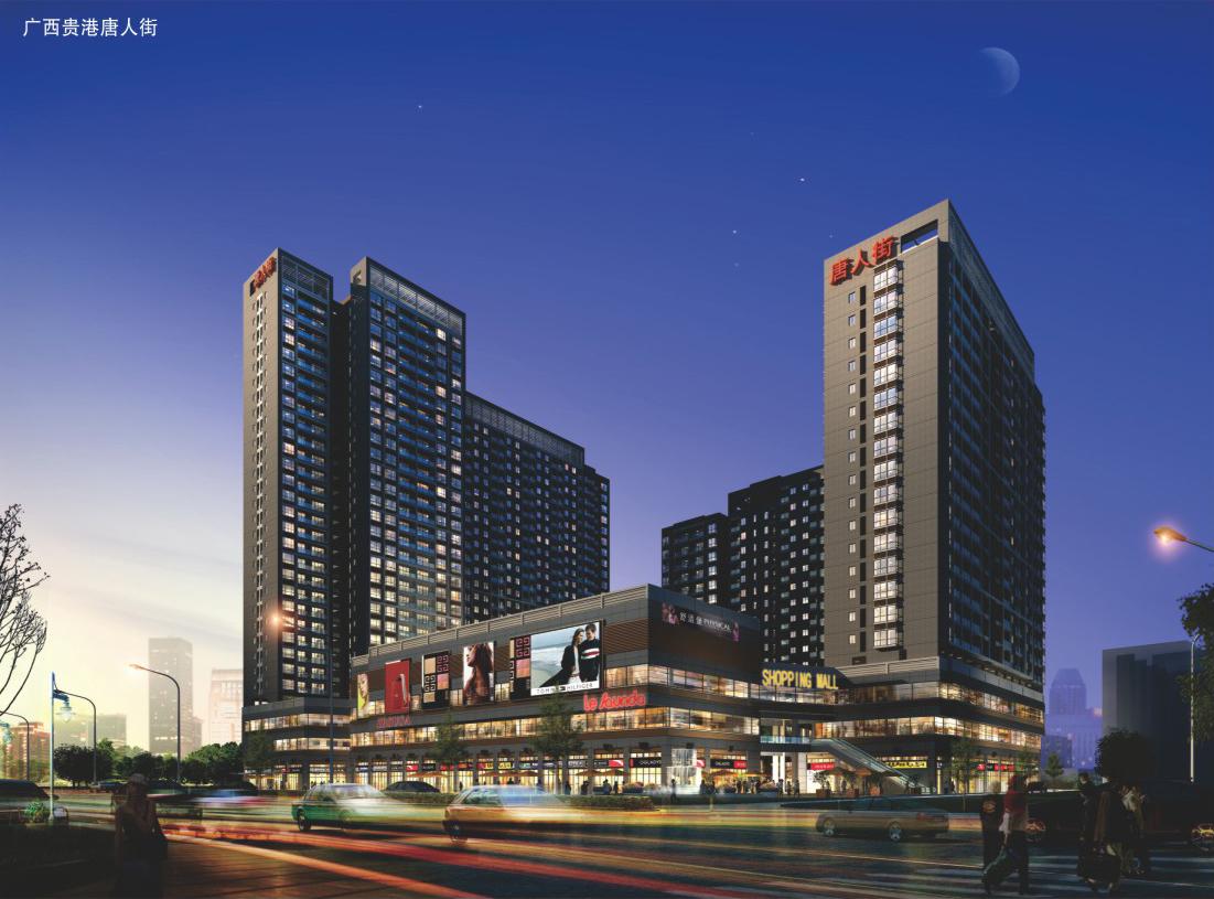 广西贵港唐人街