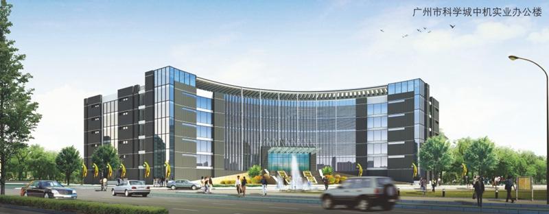 广州市科学城中机实业办公楼
