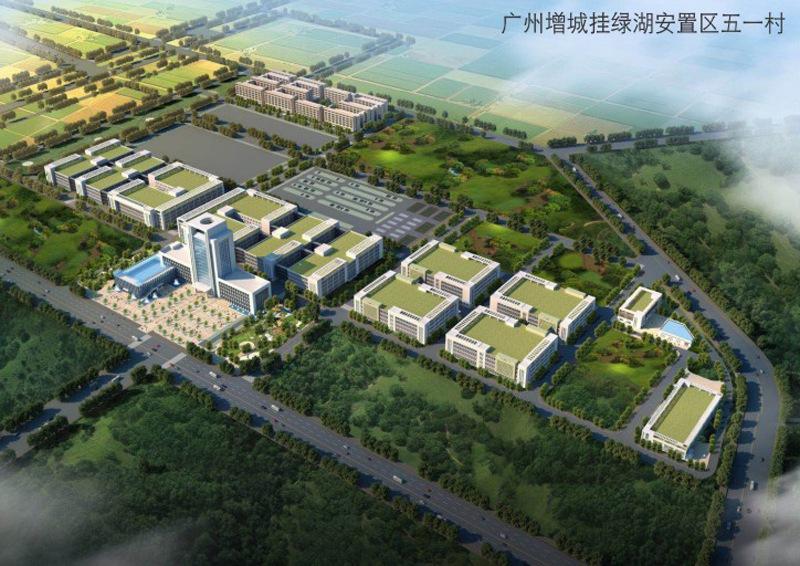 广州增城挂绿湖安置区五一村